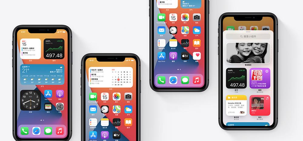 让你手机好看又实用的 iPhone 小组件